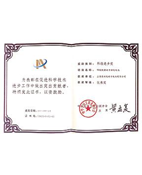 科技进步奖:磷酸铁锂动力储能电池